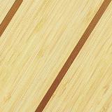 vertical navy naturel parquet de bambou 1er qualit. Black Bedroom Furniture Sets. Home Design Ideas